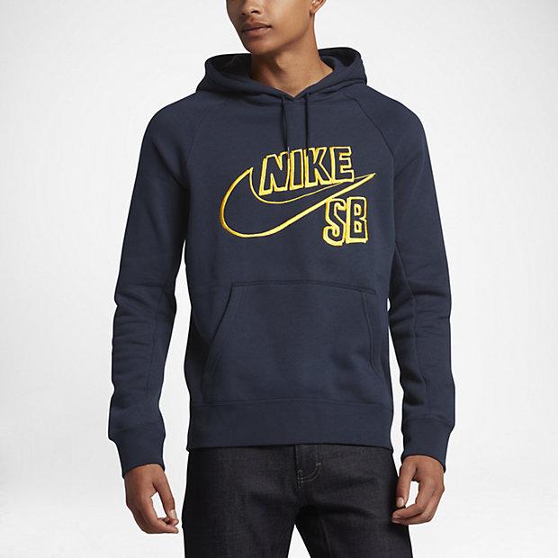 sb-icon-ba-mens-hoodie