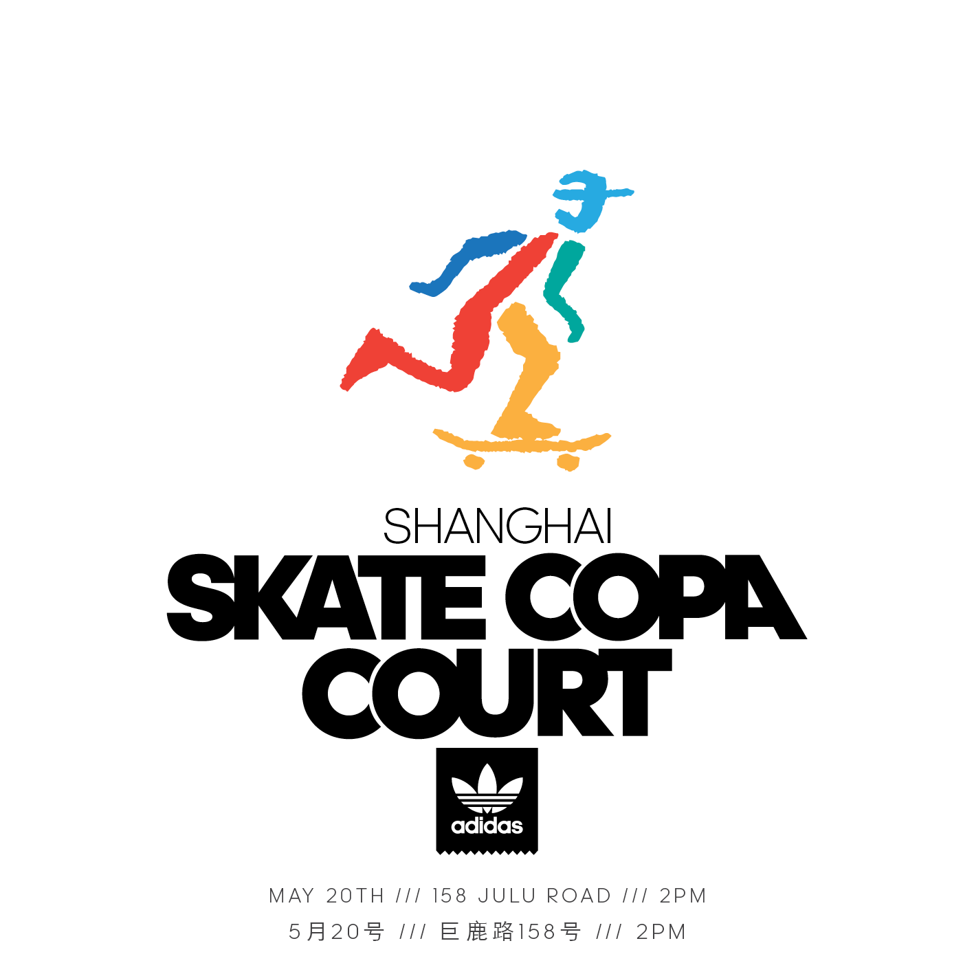 SKATECOPA_COURT_ADIDAS_FLYER_SOCIAL POST_1