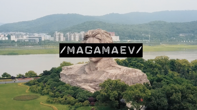 Magamaev