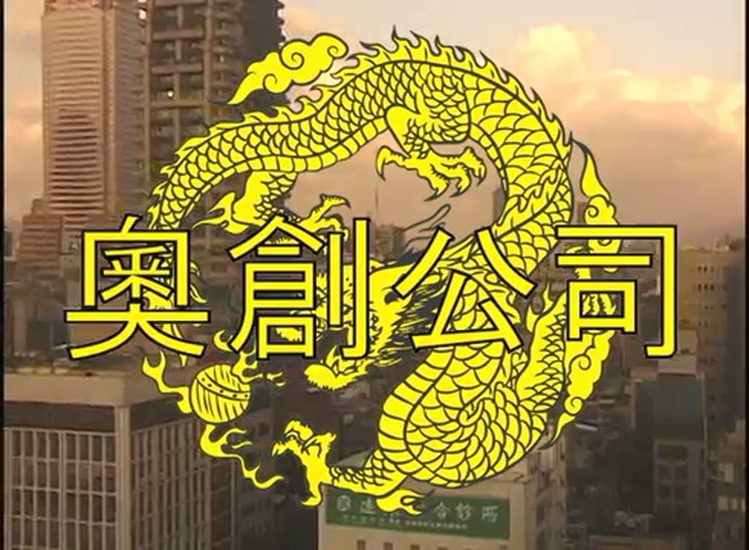 Ultra Taiwan.mp4_20171205_091012.216