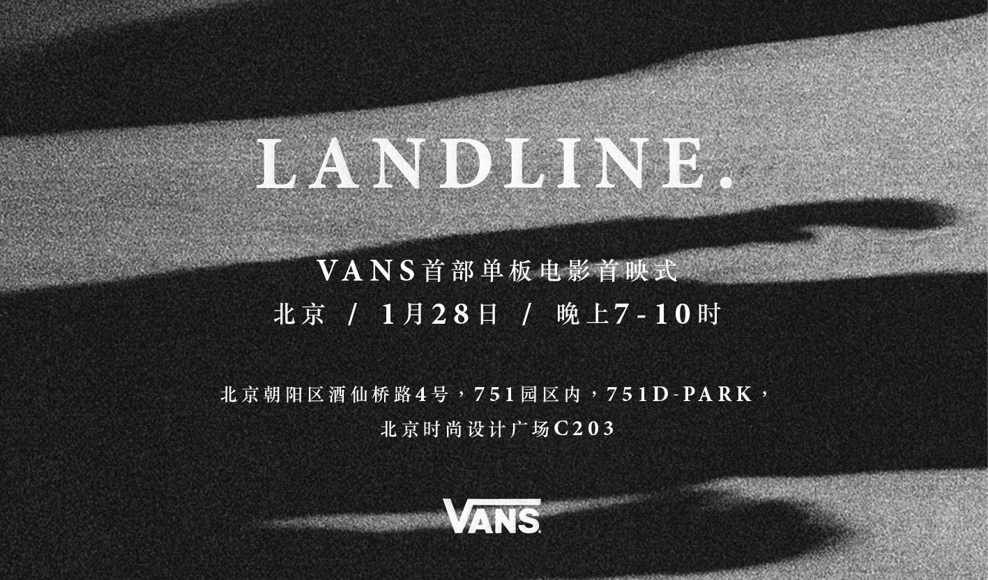 171128_CN_LANDLINE_DIGITAL_SKATEHERE_2_680X400
