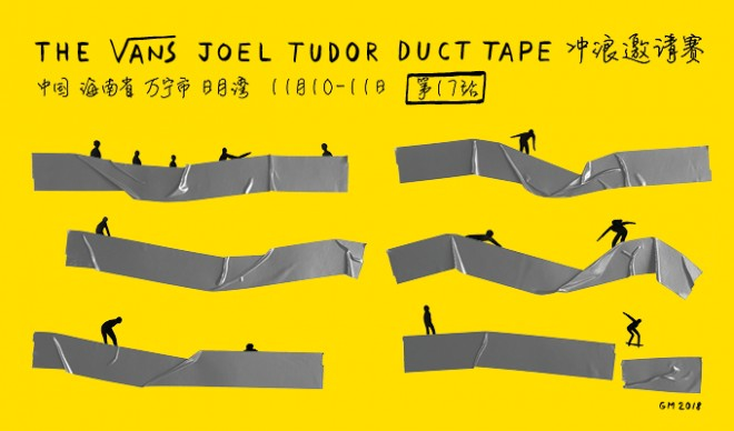 181102_CN_DUCK-TAPE_BANNERS13-680x400