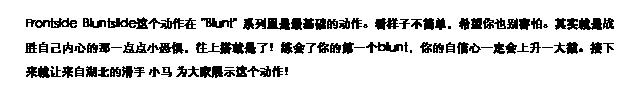 小马_画板 1