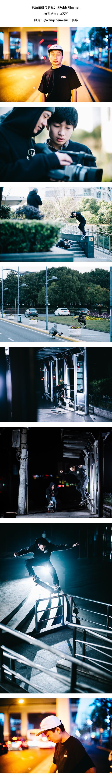 0305小小虎_画板 1