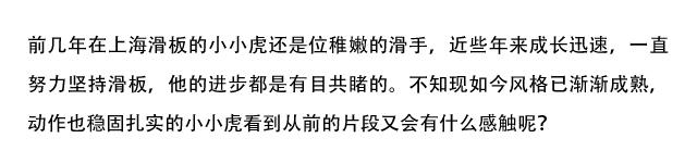 0305小小虎_画板02