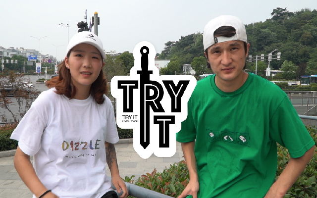 tryit-03