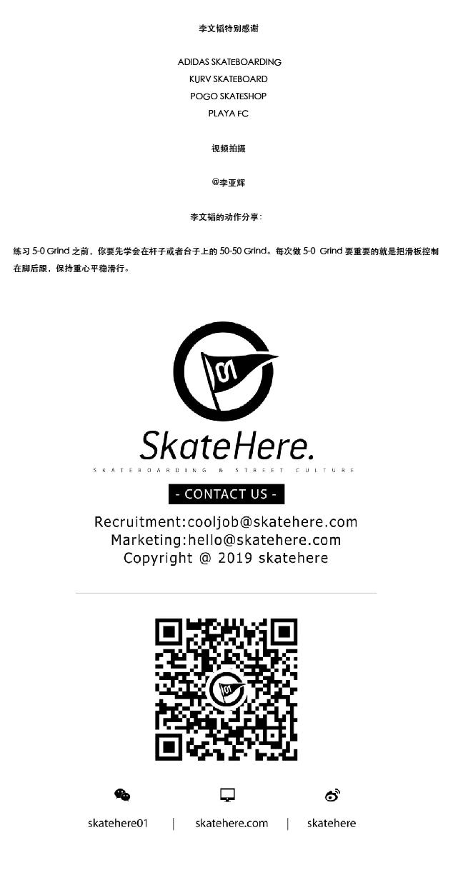 liwentao_画板 1