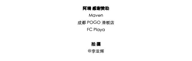 PC网站0506-03